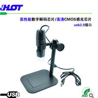供应HOT S08 8灯usb数码电子显微镜 800倍