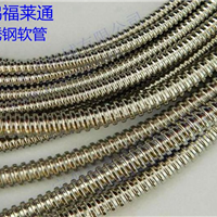 供应福莱通电线电缆保护软管