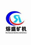青州熔盛矿砂机械有限公司