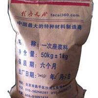 北京一次座浆料厂家价格批发零售