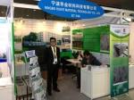 宁波华业材料科技有限公司