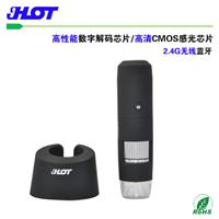 HOT S05 5-200X无线数码显微镜 带测量软件