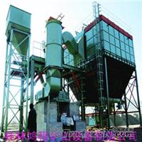 供应HC1700纵摆式磨粉机雷蒙磨超细磨粉机
