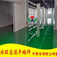 中山车间地板漆车间环氧地板漆施工保质保量
