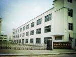 上海赫元泵业有限公司