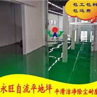 中山|深圳车间自流平环氧地坪漆施工