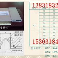石家庄保定生产国标04CJ01图集变形缝