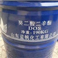 供应癸二酸二辛酯 高耐寒无毒环保增塑剂