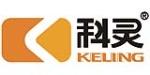广州科灵电子有限公司