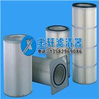 供应过滤碳粉用高精密覆膜粉尘滤芯