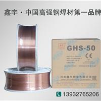 供应鑫宇焊丝 气保焊丝MG-51T50T