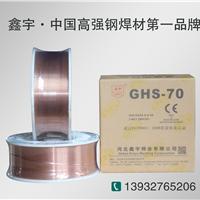 供应焊丝ER69-G(OK AristoRod13.25)