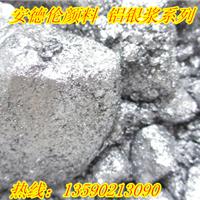 涂料专用细白铝银浆细白铝银浆价格