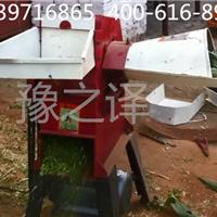 供应安徽小型秸秆粉碎机 干湿秸秆粉碎机