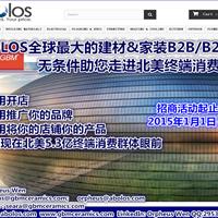 ABOLOS全球最大的建材B2C/B2B平台免费招商
