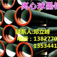 厂家直销新兴球墨铸铁管广东办事处
