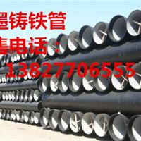 广东新兴球墨铸铁管每米重量价格报价