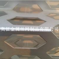供应奥迪4S店幕墙孔板―奥征专业生产