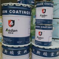 阿斯顿环氧富锌底漆 金盛堡油漆