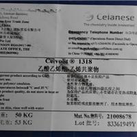 供应防水VAE乳液首选Celvolit1318乳液