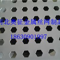 重型冲孔网――奥征专业生产