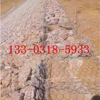 坡脚防护格宾网,护坡护脚格宾网-2015定做
