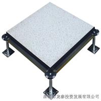 进口好品质 美露地板 价格 厂家 图片
