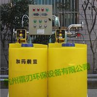 供应全自动冷却循环水加药装置价格