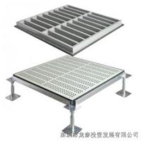 原厂正确产品 美露地板 美露钢质通风地板