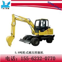 供应DLS865-9A 5.8吨轮式液压挖掘机