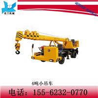 供应山东4吨经济适用型小型吊车,吊车配件