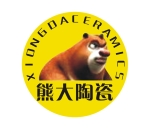 佛山市熊大陶瓷有限公司