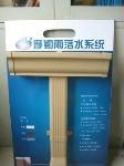 杭州摩勒建材有限公司