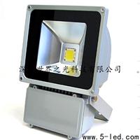 江苏LED泛光灯厂家