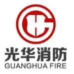 泰州市光华消防器材有限公司