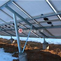 供应地面太阳能铝支架厂家