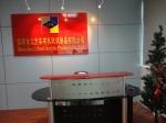 深圳市立方美有机玻璃制品有限公司