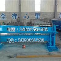 2.5米长不锈钢剪板机裁2个厚板材机器
