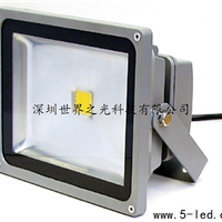 LED泛光灯 LED泛光灯 广西LED泛光灯