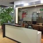 深圳市光路在线科技有限公司