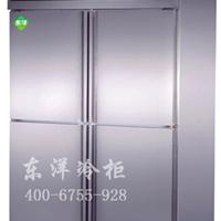 供应深圳不锈钢厨房冰柜