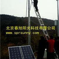 供应北京平安城市监控供电太阳能发电系统