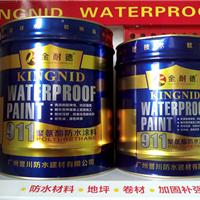 廣東防水十大品牌|金耐德911聚氨酯防水涂料
