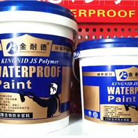 广东卫视推广品牌|金耐德JS聚合物防水浆料