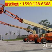 郑州出租曲臂式高空作业车,郑州高空车租赁