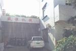 深圳市盛恒五金橡胶制品有限公司