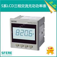 PS194Q-9SY3 LCD显示交流三相无功功率表
