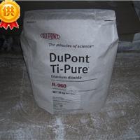 杜邦钛白粉R960 二氧化钛 杜邦R960 批发