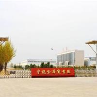 河南长葛市宇龙防渗工程有限公司