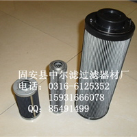 供应PI22040DNSMX6马勒液压油滤芯